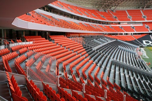 Суперсовременный футбольный стадион «Донбасс Арена»