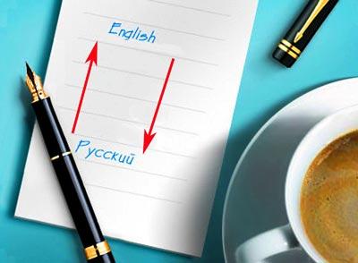 10 ошибок в изучении иностранных языков