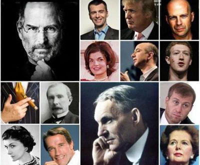 Успешные люди, какие они?