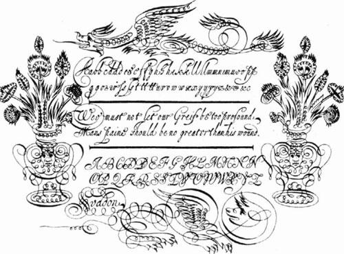 15 шедевр каллиграфии