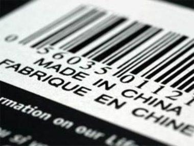 Почему мы сидим без денег, а чашки покупаем в Китае