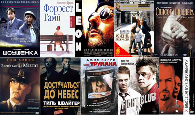 10 фильмов 90-х, которые могут изменить вашу жизнь