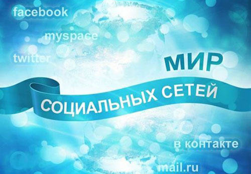 Частные фото девушек из русских соц сетей